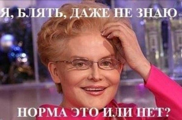 Клинический психолог-сексолог Вероника Степанова