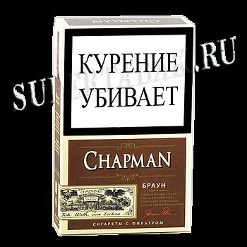 сигареты чапман купить в казани