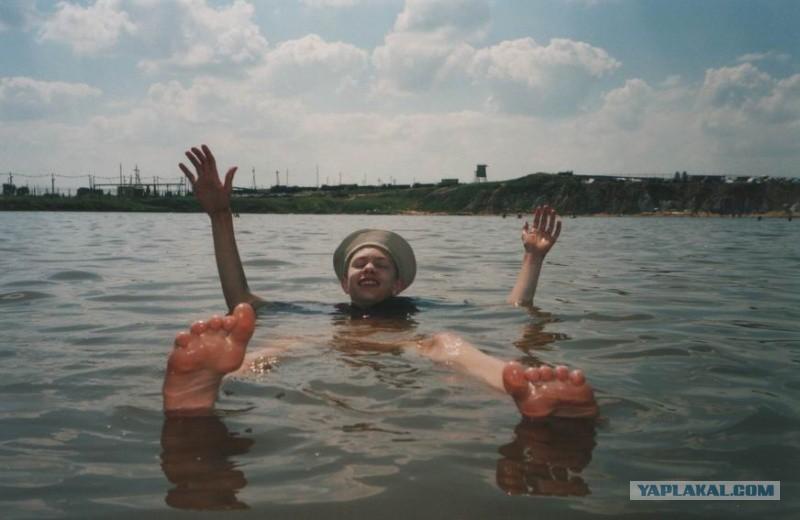 Солбан озеро шира секс