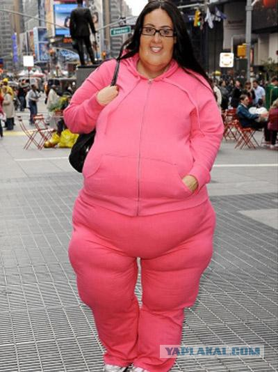 Фу! Да ты же просто жируха!