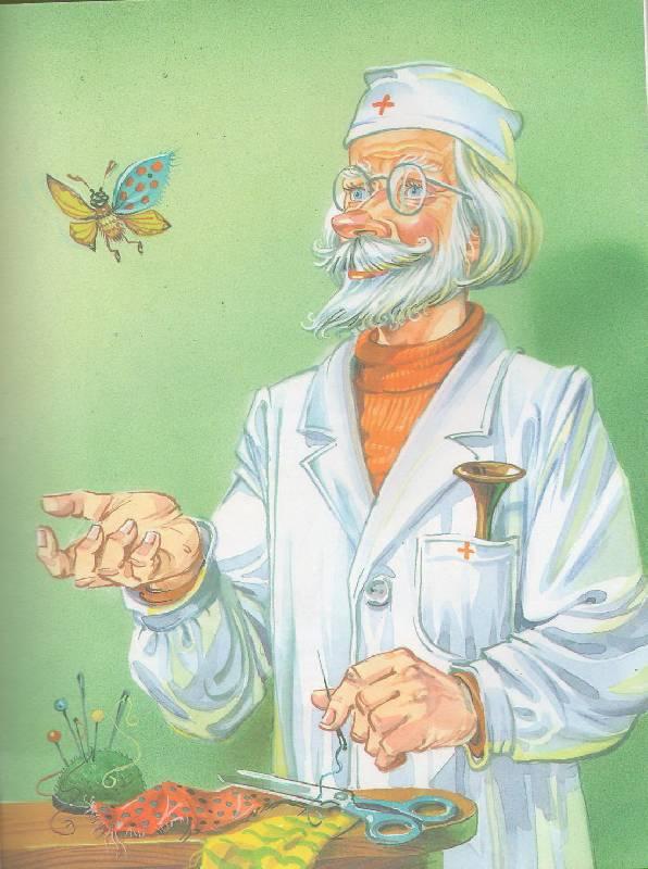 Открытки картинки, картинки про медиков красивые