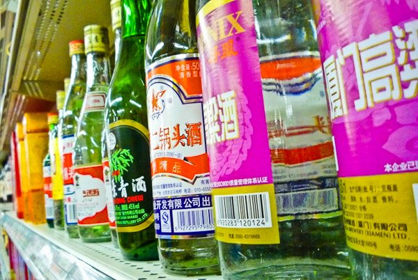 Путешествие в китайский супермаркет (34 фото)