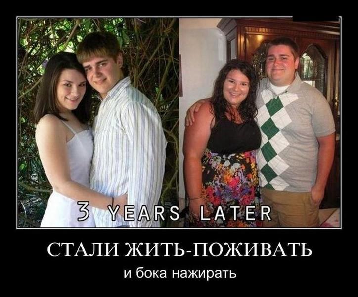Девушка до свадьбы после свадьбы