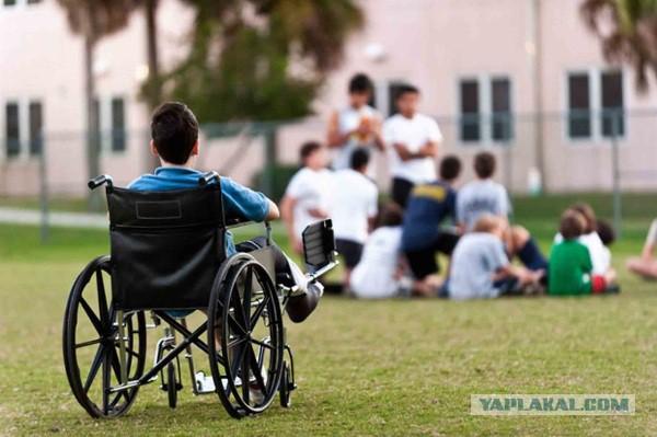 Бесплатные знакомства инвалидов без регистрации 2011 год на русском языке видео чат знакомства общения онлайн