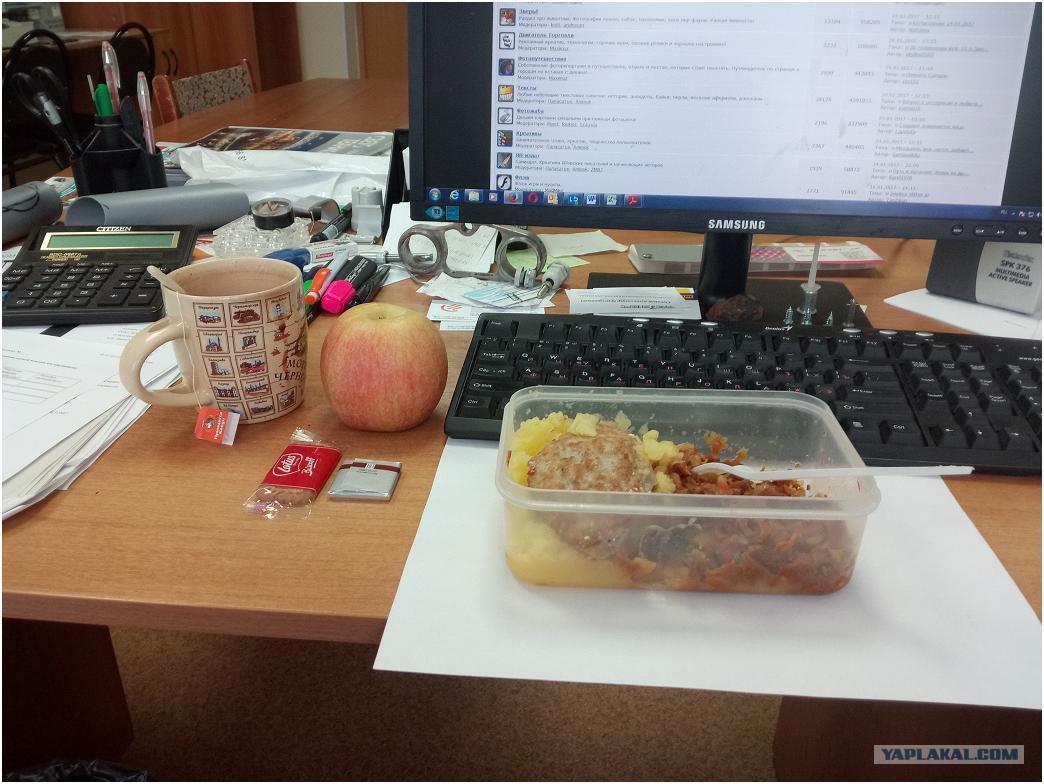 Прикольные картинки об обеде на работе