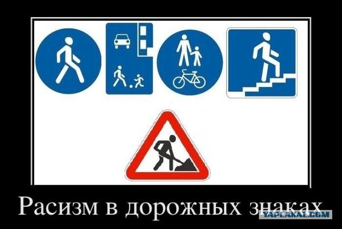знак парковки с инвалидной знаком