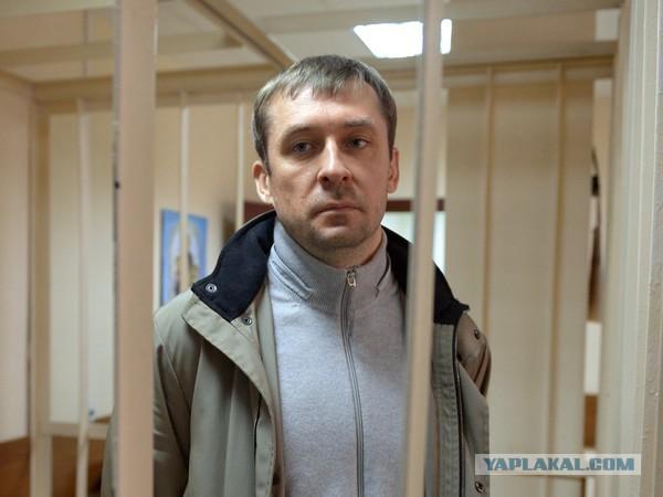 Московский театр пригласил Поклонскую на «Горе от ума» после ее оговорки
