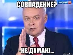 Галустян пародия на Кадырова