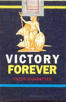 Сигареты виктори картинка