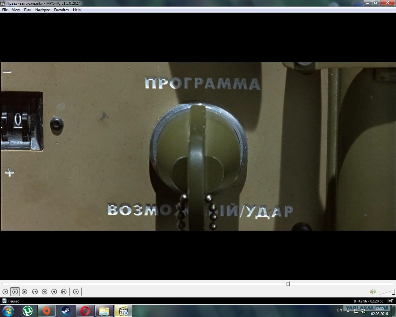 Играть в извращенные сексуальные игры на русском языке фото 601-722