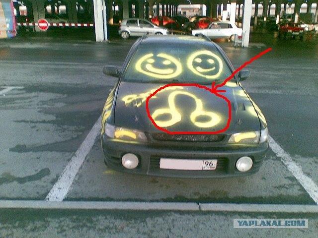 Хуйня машина