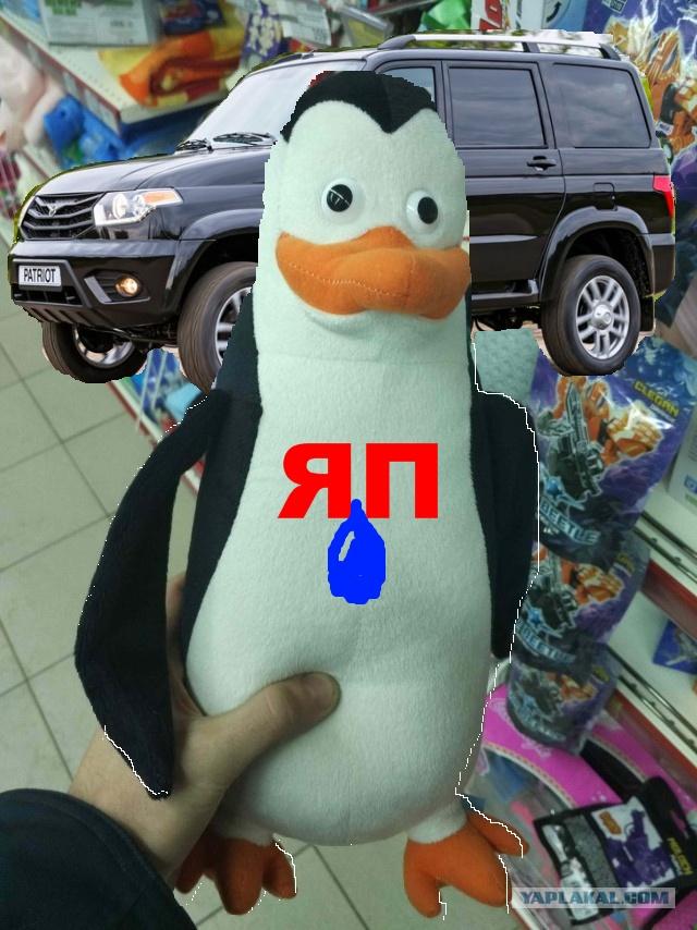 Встретил ЯПовца в магазине