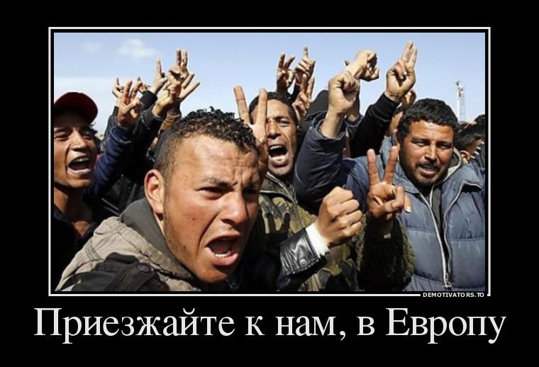 Попытки прибегать к шантажу в отношении Украины напрасны, спросите у Путина, - Гопко о заявлении МИД Венгрии - Цензор.НЕТ 4943