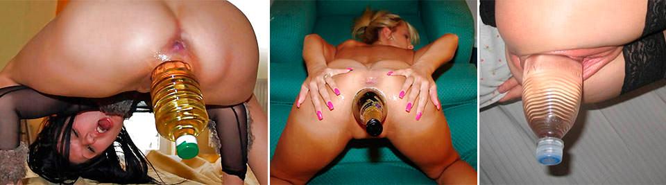 закрылась супер фистинг с бутылками во влагалище для частного эротического