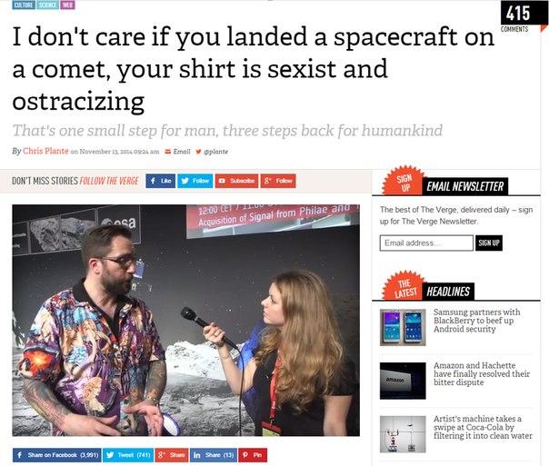 Обвинили в рубашка сексизме