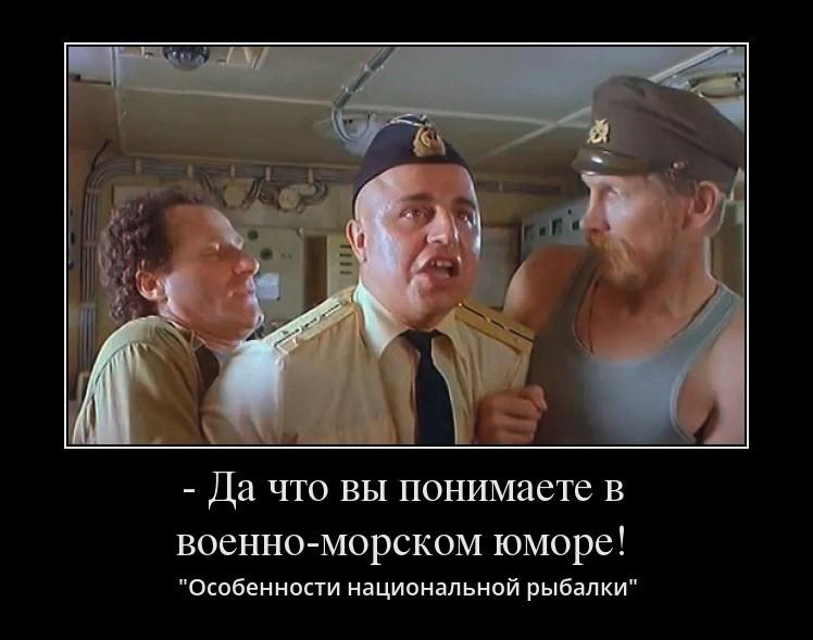"""Перехід судів """"Донбас"""" і """"Корець"""" до порту Маріуполя супроводжувався кораблями та авіацією РФ, - Міноборони - Цензор.НЕТ 8164"""