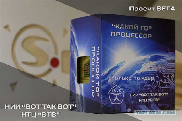 Российские ракеты получат двухъядерные процессоры