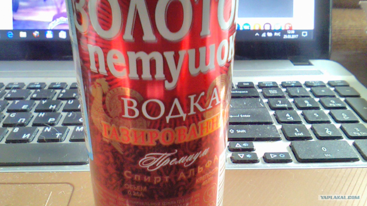 Куплю блядь водки фото 650-112