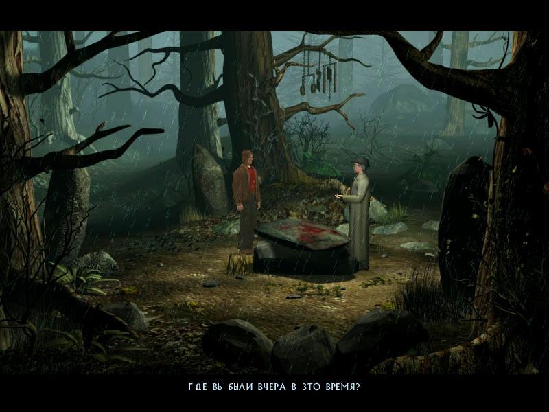 Черное Зеркало 1 Игра Скачать Торрент На Русском - фото 6