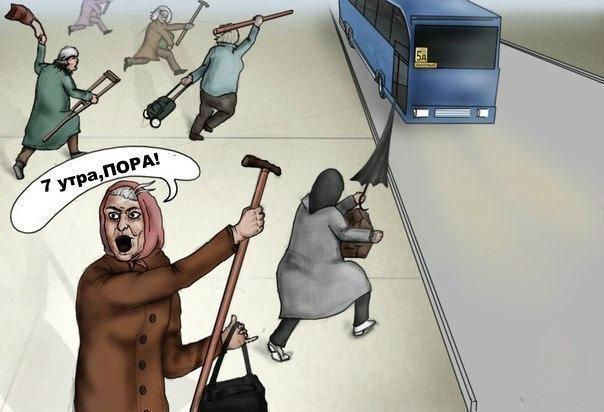 """""""Свободная касса""""."""
