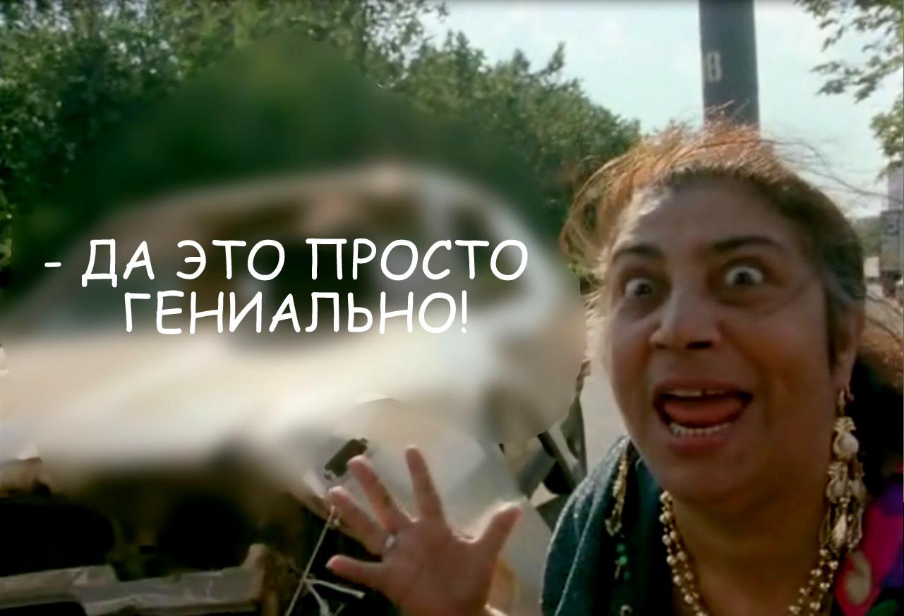 Насиров обратился в суд по поводу полномочий о рассрочках и отстрочках - Цензор.НЕТ 9975