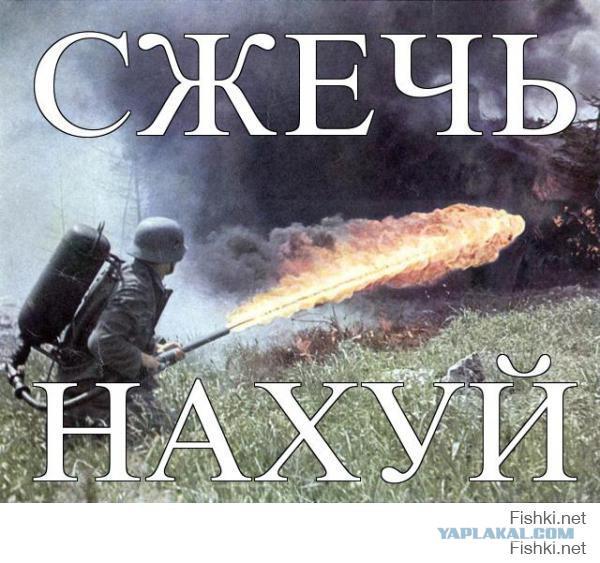 """Сегодня в Хмельницком стартует судебный форум """"Совет судей Украины: потенциал и реалии"""" - Цензор.НЕТ 1847"""