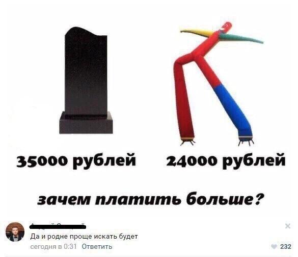 https://s00.yaplakal.com/pics/pics_original/8/0/6/14367608.jpg