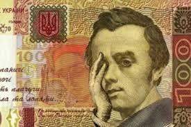 Новые 100 гривен - ЯПлакалъ