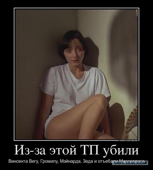 Негр ебет девочка дрожит фото 173-524