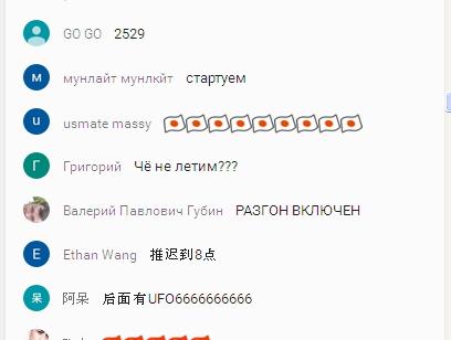 """Онлайн: """"Чанчжэн-5""""  Первый пуск тяжелой РН"""