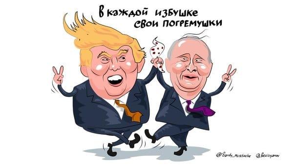 КККабинет Трампа