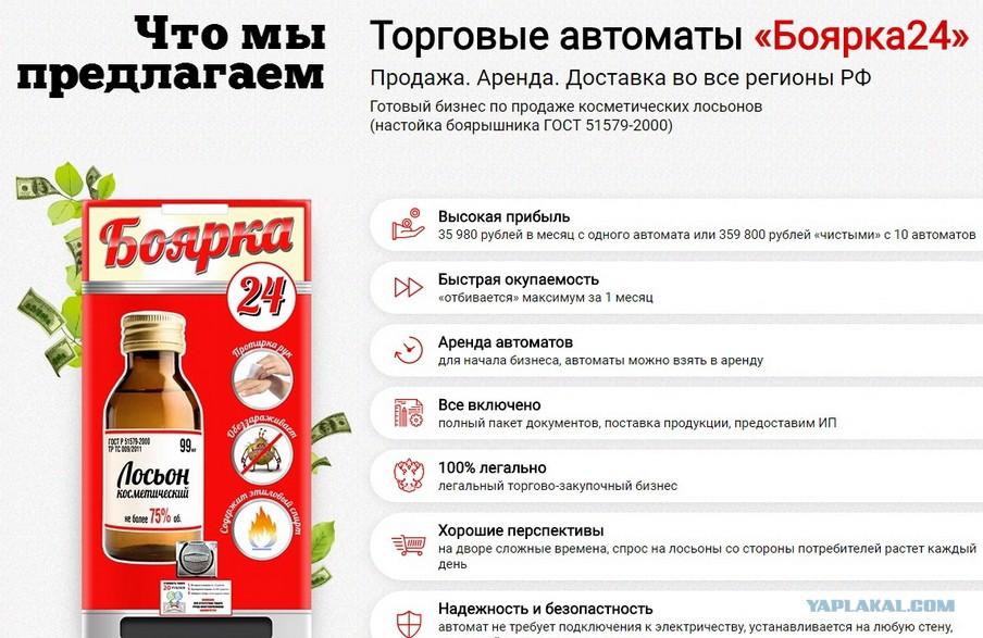 prodazha-pizda-apteka-ovoshi-v-popke-video