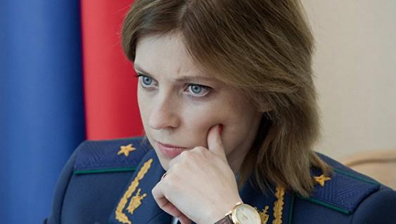 На Поклонскую подали заявление в Генпрокуратуру