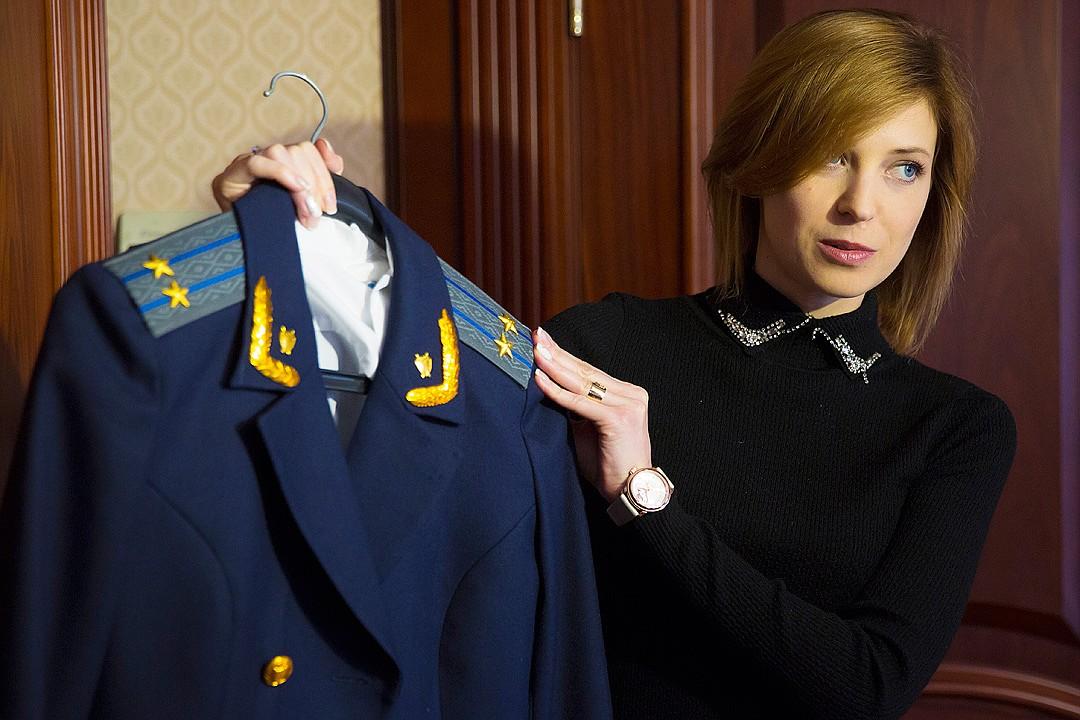 Прокуроры в юбках