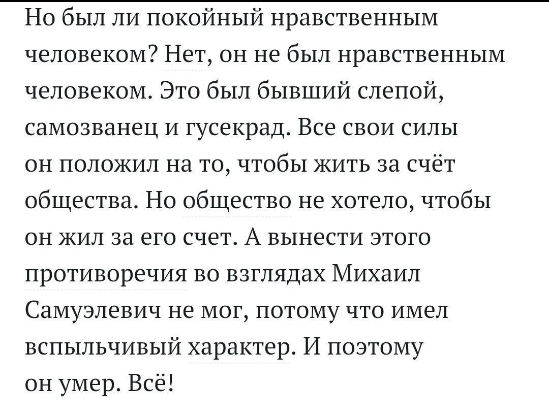 Глава пропагандистського агентства ANNA-News Мусін помер у Казані - Цензор.НЕТ 7135