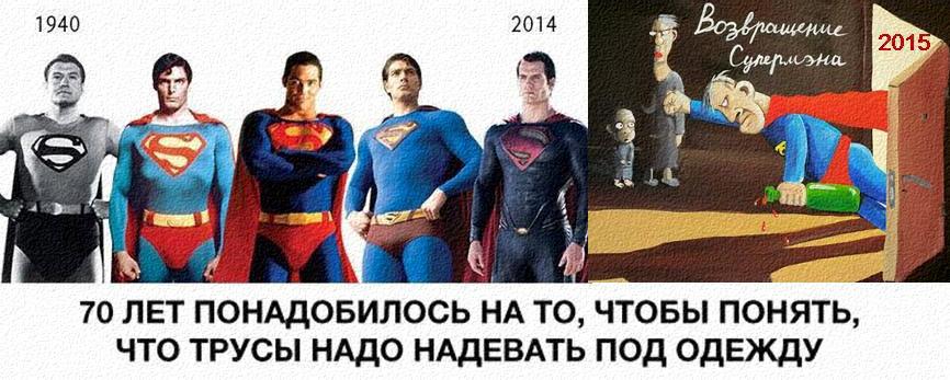 скачать игру про супермена через торрент