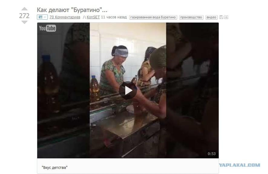 Челнинская шалава дает всем видео — photo 11