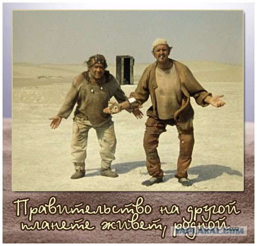 Тунеядцам нашли дело
