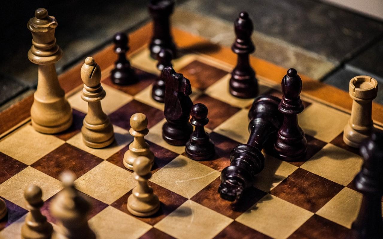 Картинка с шахматами, надписью пермь