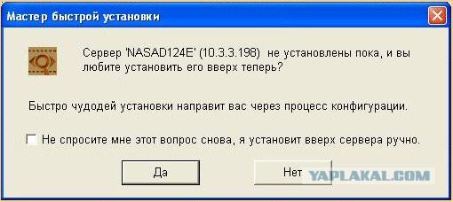 Машинный перевод от Микрософта становится все ближе к народу