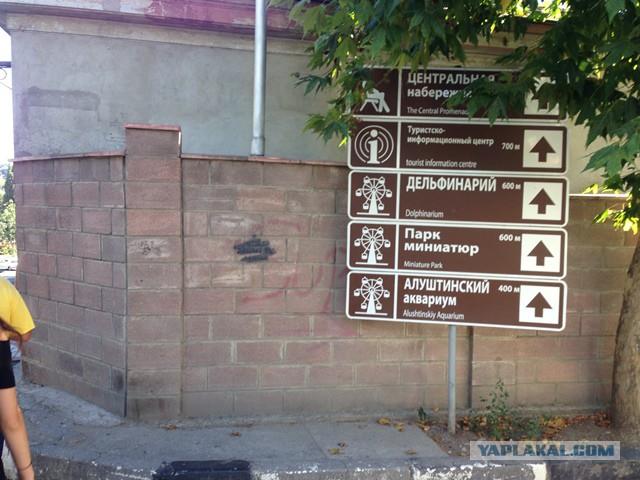 otsosala-v-kustah-simferopol-golaya-armena-oganezova