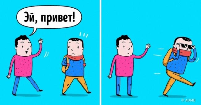 Истинный мизантроп: как понять, что ты точно ненавидишь людей