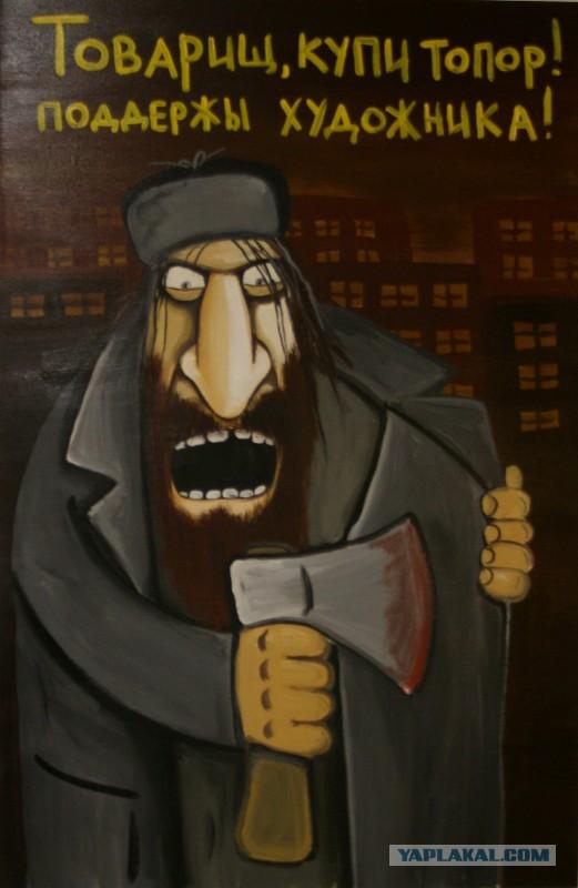 Украина добровольно отдала оккупантам в Крым 52 картины XVII-XX вв. из-за халатности музейщиков - Цензор.НЕТ 5638