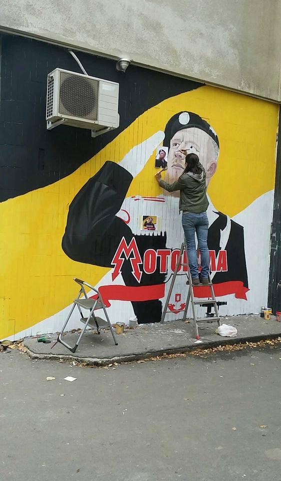 В Белграде появилась стена Моторолы
