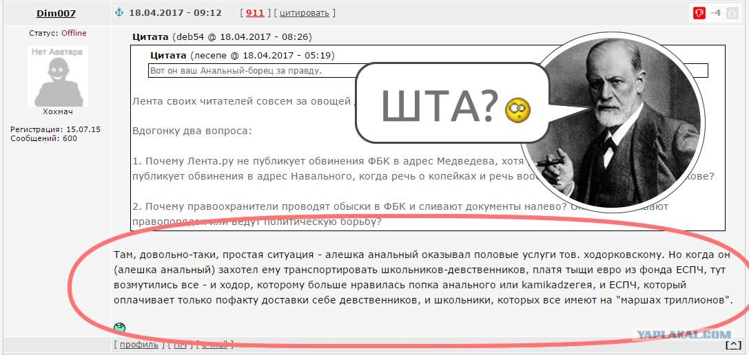 Я плакалъ: СБУ оправдывается, почему не может задержать Путина