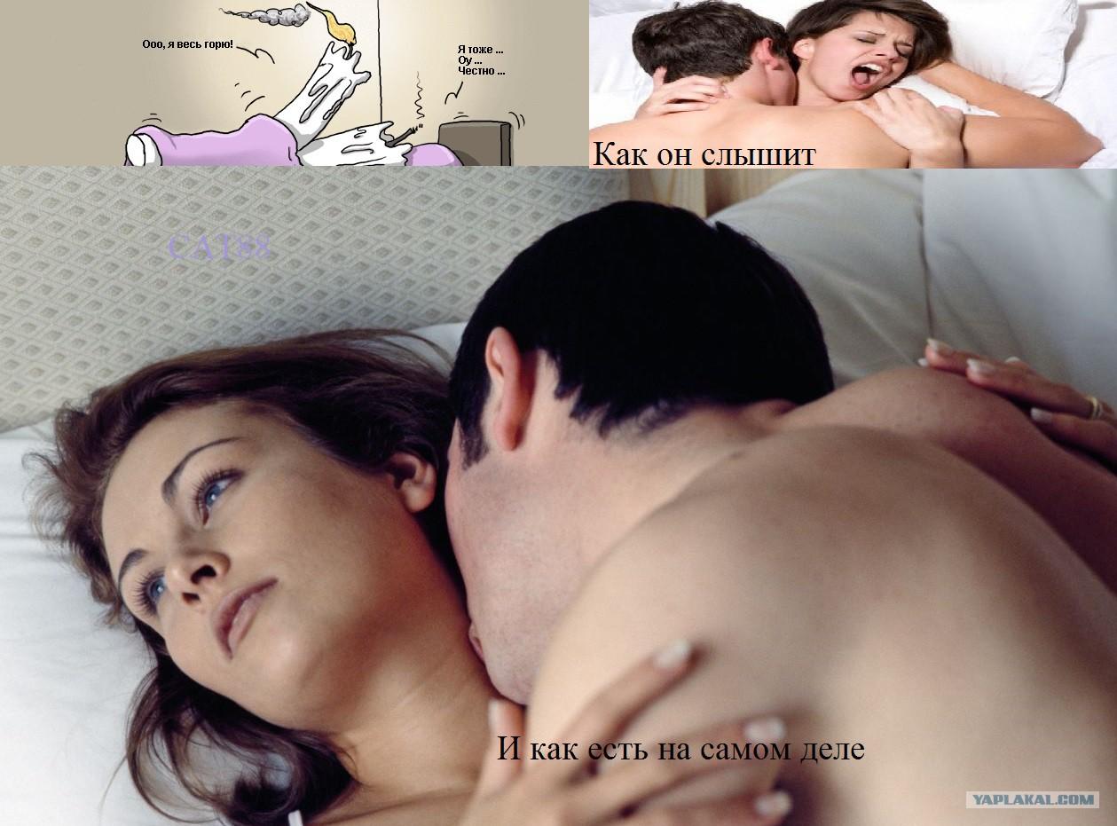 Женщина устала от оргазмов видео — pic 4