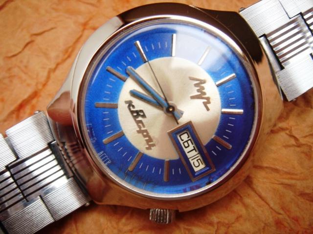 Наручные часы LEDFORT 700 РУБ VK