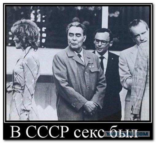 """Порнолаб таки """"закрыли""""."""