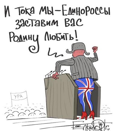 Вице-спикер Госдумы призвал пресекать шутки над патриотизмом в соцсетях