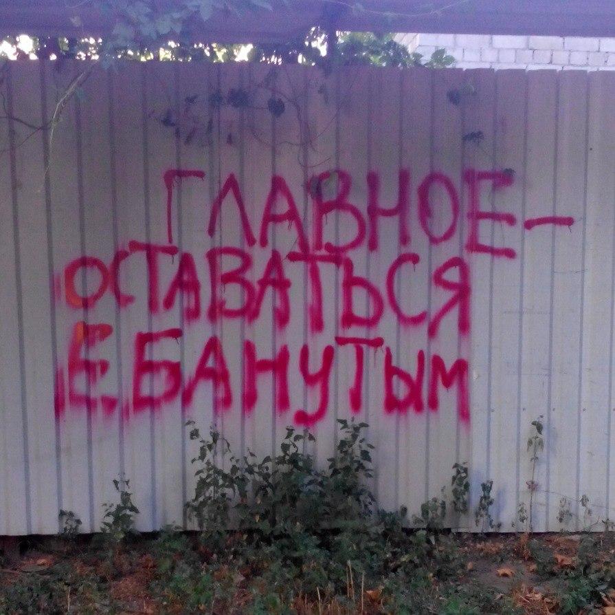 На Керченский мост в оккупированном Крыму установлена автодорожная арка - Цензор.НЕТ 4190